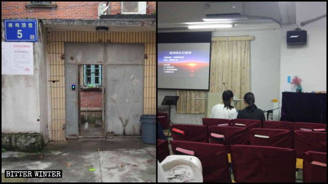 China's Xunsiding Church Continues to be Monitored Despite COVID-19
