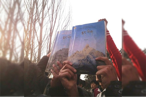Classroom Instruction Switch From Tibetan to Chinese in Ngaba Sparks Worry, Anger