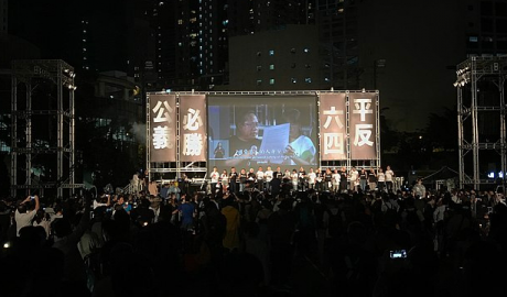 The main stage used in 30th Anniversary Memorial of Tinanmen Square Protests.