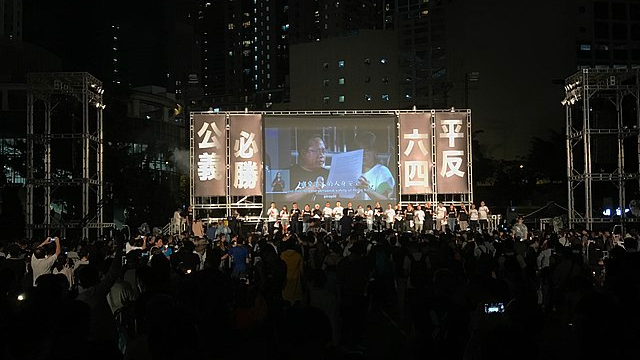 Hong Kong Bans Annual Tiananmen March, Citing COVID Concerns