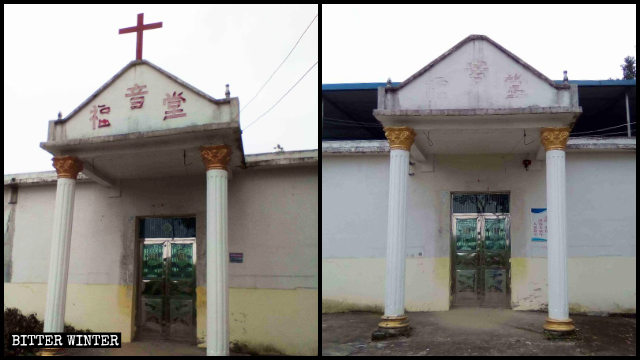 A Three-Self church in Jiangjia village had its cross removed on April 21.