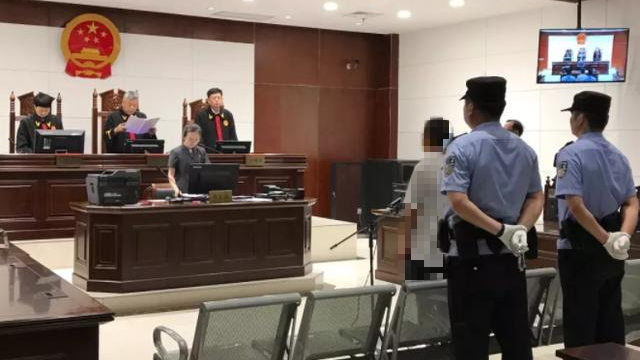 A court in An'hui's Suzhou city