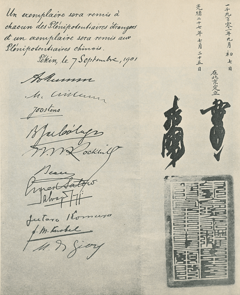 The last page, with signatures, of the Boxer Protocol.