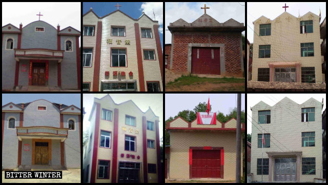 Crosses were removed from Three-Self churches in Xinyuan and other Yugan county villages.