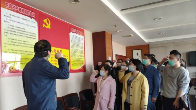 In March, the Hunan Provincial Institute of Metrology organized political birthdays for its Party members who had to renew their oaths to the CCP.