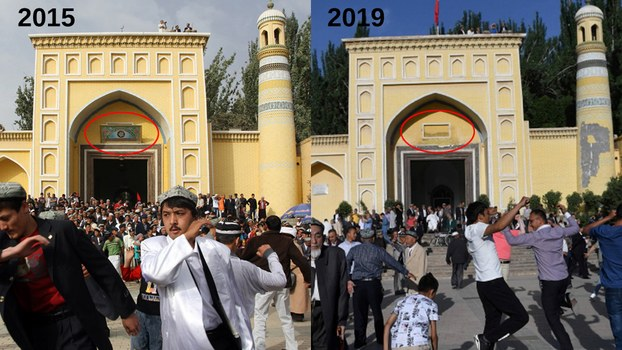 Removal of Islamic Motifs Leaves Xinjiang's Id Kah Mosque 'a Shell For Unsuspecting Visitors'