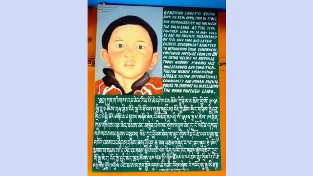 25 Years After: Release the 11th Panchen Lama!