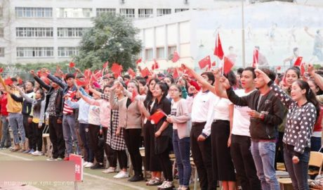 Teachers and students in Xinjiang's Hotan city pledge allegiance to the Communist Party.