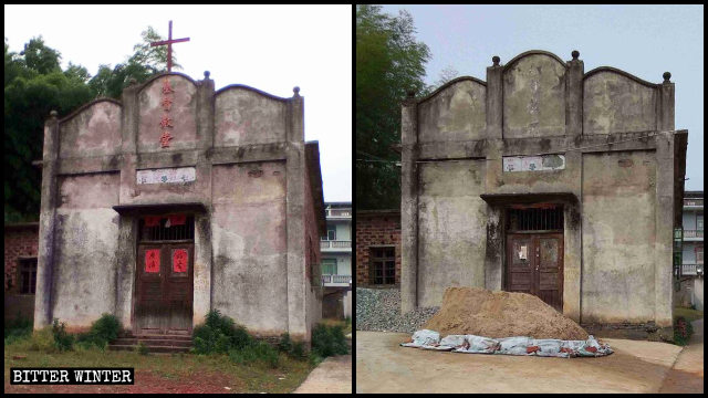 The Three-Self church in Gaojia village before and after its cross was removed.