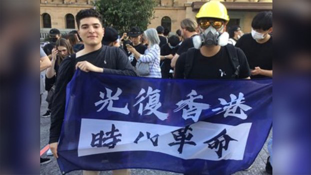 Australian University Sets Expulsion Hearing Date For Student Critical of China's Communist Party