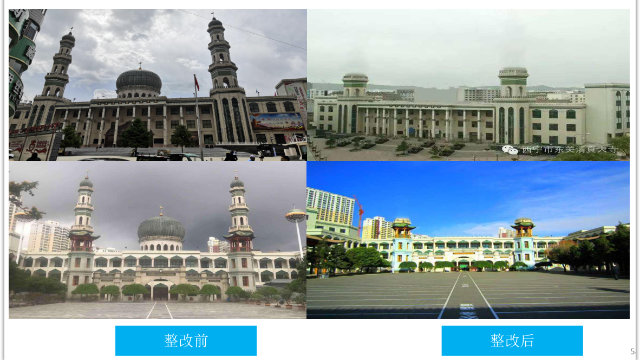 Rectification plans for the Dongguan Mosque.