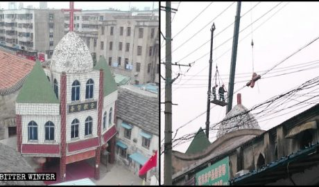 The cross was removed from the Gulou Church in Fuyang city.