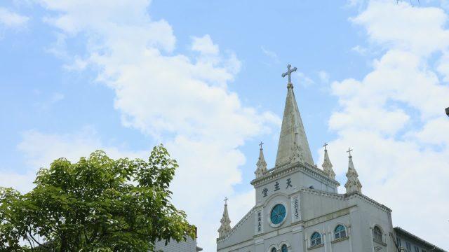 A Catholic Church in China
