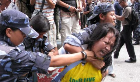 Nepalese police arrest protesters calling for Tibetan freedom