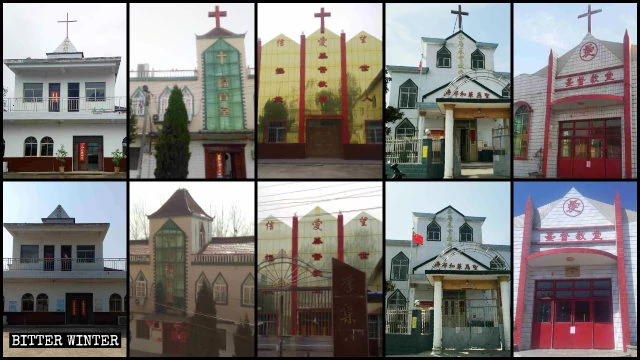 Many Three-Self churches in Lu'an were left without crosses.
