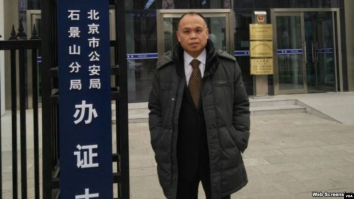 China: Human rights lawyer unjustly jailed after secret trial must be released