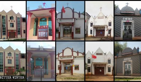 Crosses have been demolished from numerous churches and meeting venues in Yugan county.