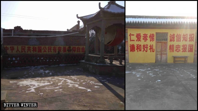 Slogans promoting the core socialist values on the walls of the Qingyun Temple.