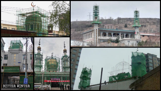 "Many mosques in Pingliang undergo ""sinicization."""