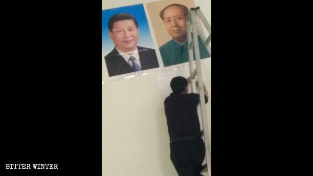 Religious couplets have been replaced with portraits of Mao Zedong and Xi Jinping in a Yugan county church.