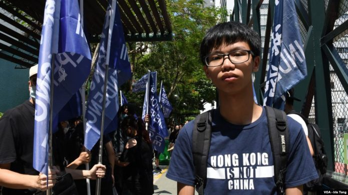 Hong Kong Arrests Four For 'Secession' Under China's Security Law
