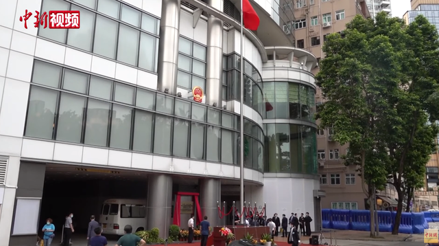 China Takes Over Hong Kong Hotel For State Security Police Headquarters