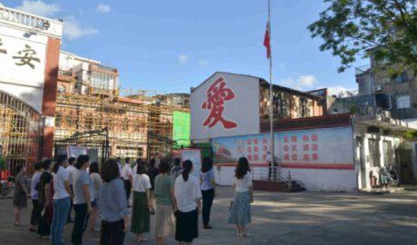 A flag-raising ceremony in the Quannan Christian Church.