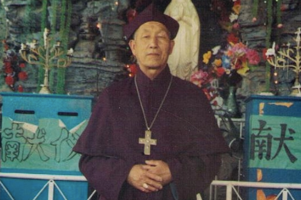 Chinese bishop missing for 17 years feared dead