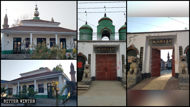 Domes were removed from a mosque in Shangqiu.