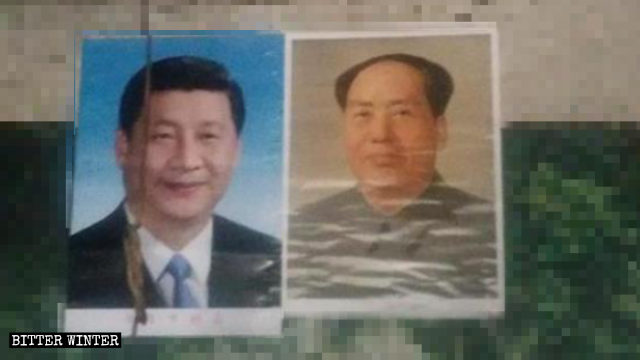 Portraits of Mao Zedong and Xi Jinping posted in a Christian's home in Heze.