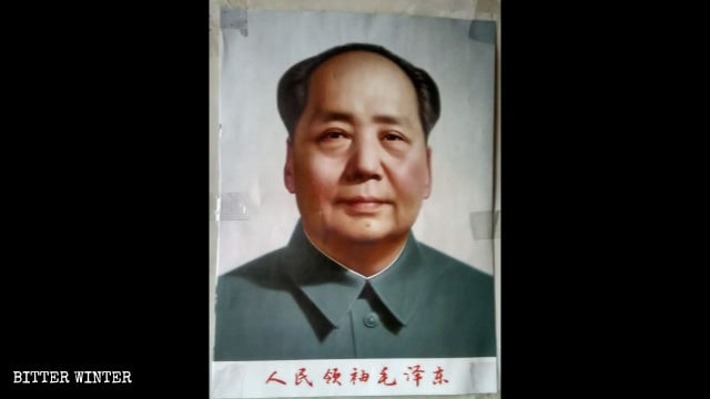 Portraits of Mao Zedong are replacing religious symbols in homes of believers.