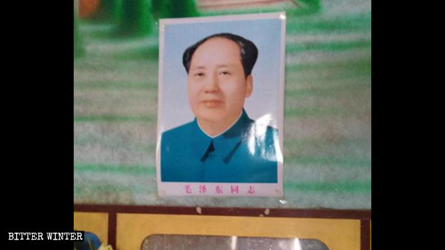 Portraits of Mao Zedong can be found in every household in a Shandong village.
