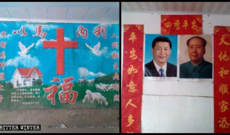 Religious symbols in a Christian's home in JiangxiProvincewere replaced with images of Mao Zedong and Xi Jinping.