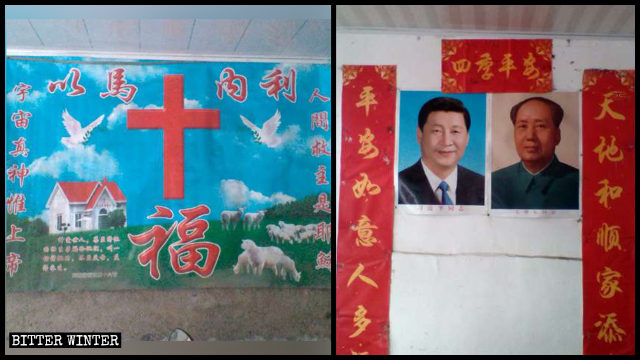 People on Social Welfare Ordered to Worship CCP, Not God