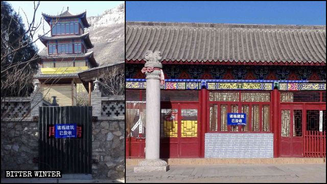 "Some buildings in the temple are marked with ""This building has been confiscated."""