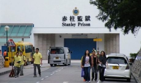 Stanley Prison, one of six maximum security prisons in Hong Kong. Will we all end up there?