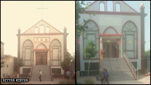 """The sign """"Catholic Church"""" on the church in Shijiazhuang was covered."""