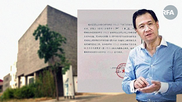 Tsinghua University law professor Xu Zhangrun was detained by Chinese police after publishing an article denouncing authorities for forcibly demolishing an artists' village and for criticizing President Xi Jinping.