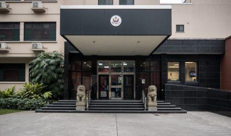 The building of U.S. Consulate General Chengdu