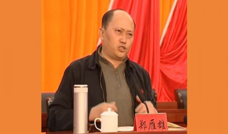 Zheng Yanxiong, the hard-liner CCP officer appointed as head of the all-powerful Office for Safeguarding National Security in Hong Kong