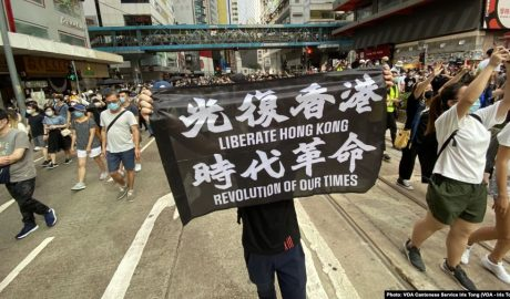 Protesters rally against China's new national security law for Hong Kong, in Hong Kong, July 1, 2020.