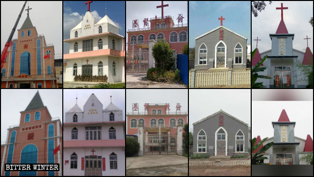 Crosses were removed from many Three-Self churches across Anhui Province.Crosses were removed from many Three-Self churches across Anhui Province.