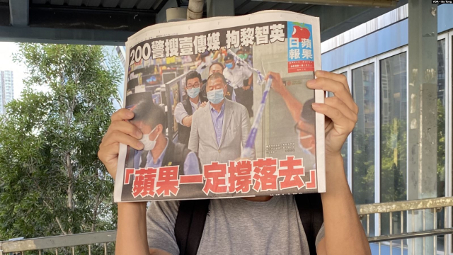 Hong Kong's Embattled Apple Daily Vows to Keep Up Fight For Freedom