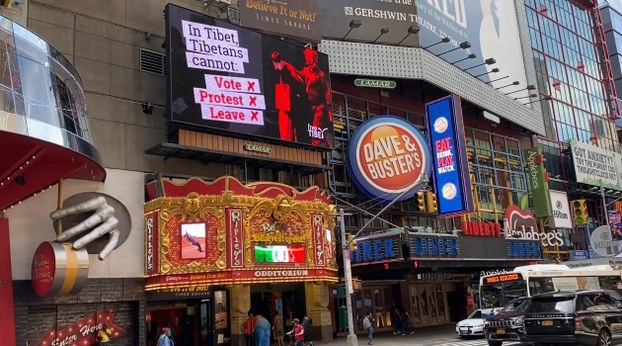China's Abuses in Tibet Highlighted on Billboards in New York, London