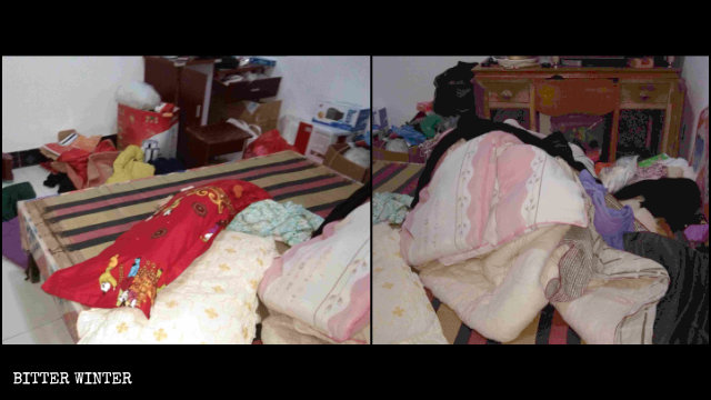 A CAG member's home after a police raid.
