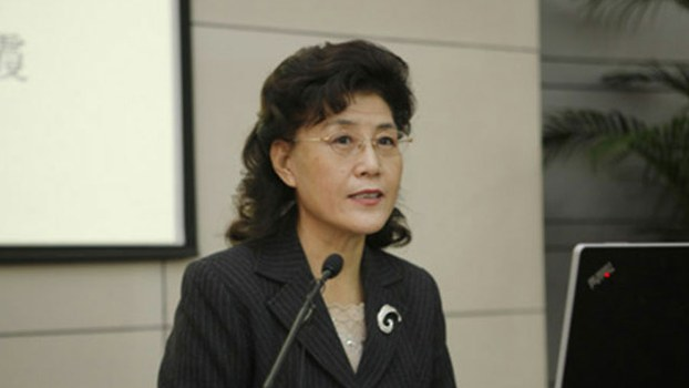 An undated photo of Cai Xia, 68, a former professor at the Central Party School, who was accused by the school of serious violations of Party discipline and expelled from the Party, Aug. 17, 2020.