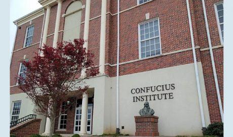 Confucius Institute Troy University