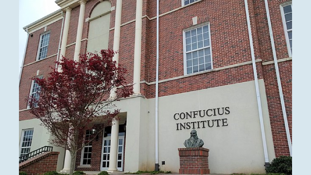 US Classifies Confucius Institute Center as Foreign Mission