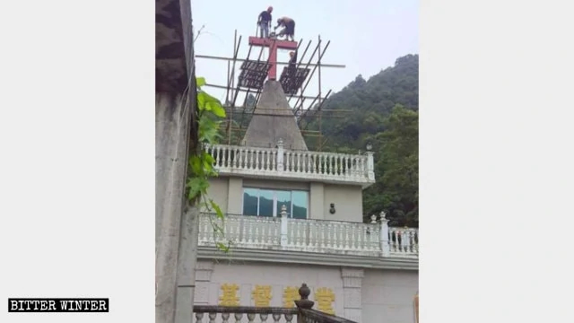 Cross was removed from a house church in Yongfu village.