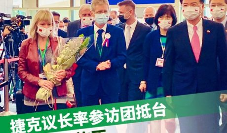 Czech delegation led by Senate speaker arrives in Taiwan